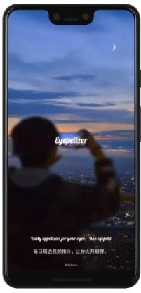 Android 组件化开源app -开眼短视频(OpenEyes)