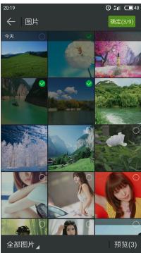 Android 仿微信的图片选择器