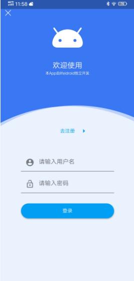 仿玩Android客户端Flutter版