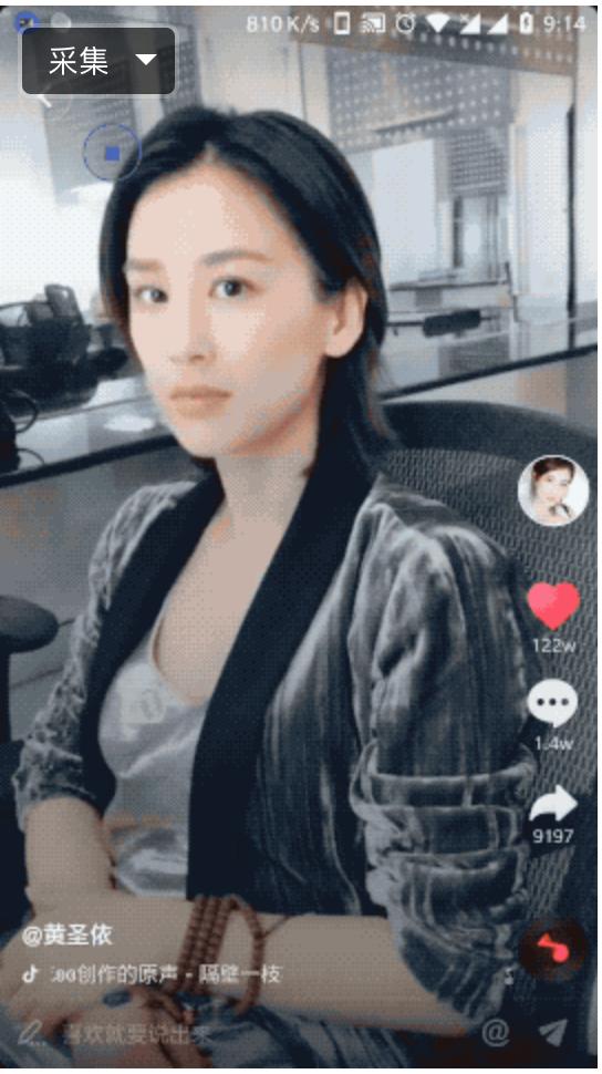 Python 抖音机器人 Douyin-Bot