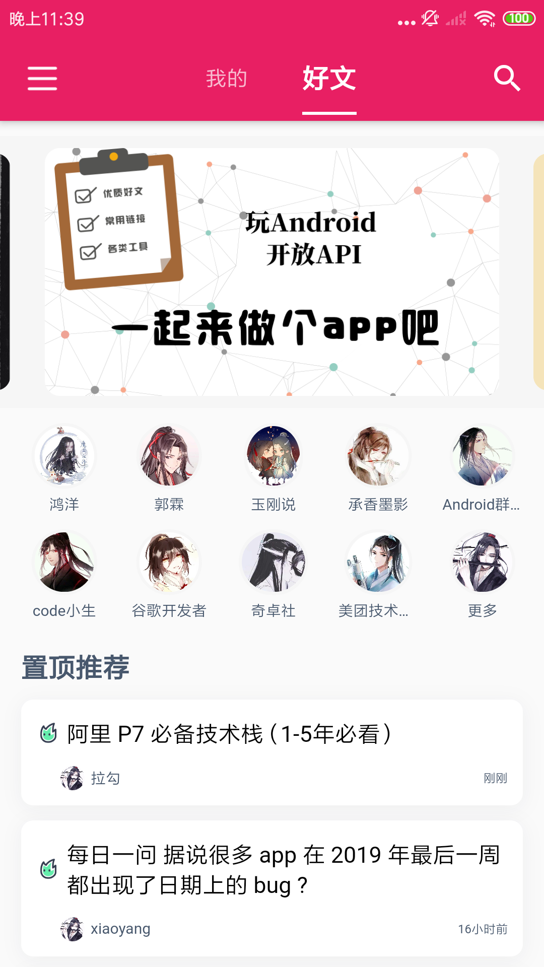 Screenshot_2020-01-07-23-39-11-008_com.lht.flutter_android_fun.png