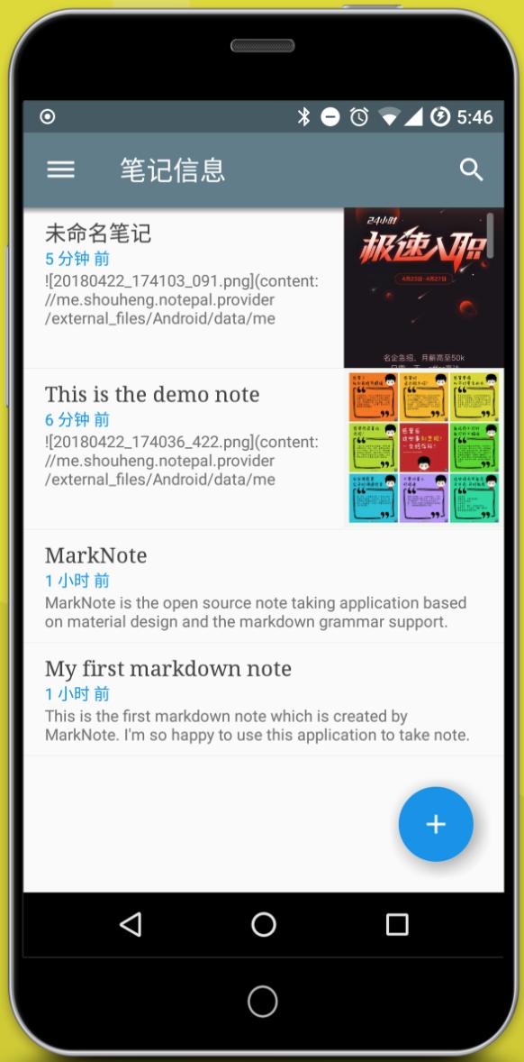 一款支持Markdown语法的Android端笔记应用 MarkNote