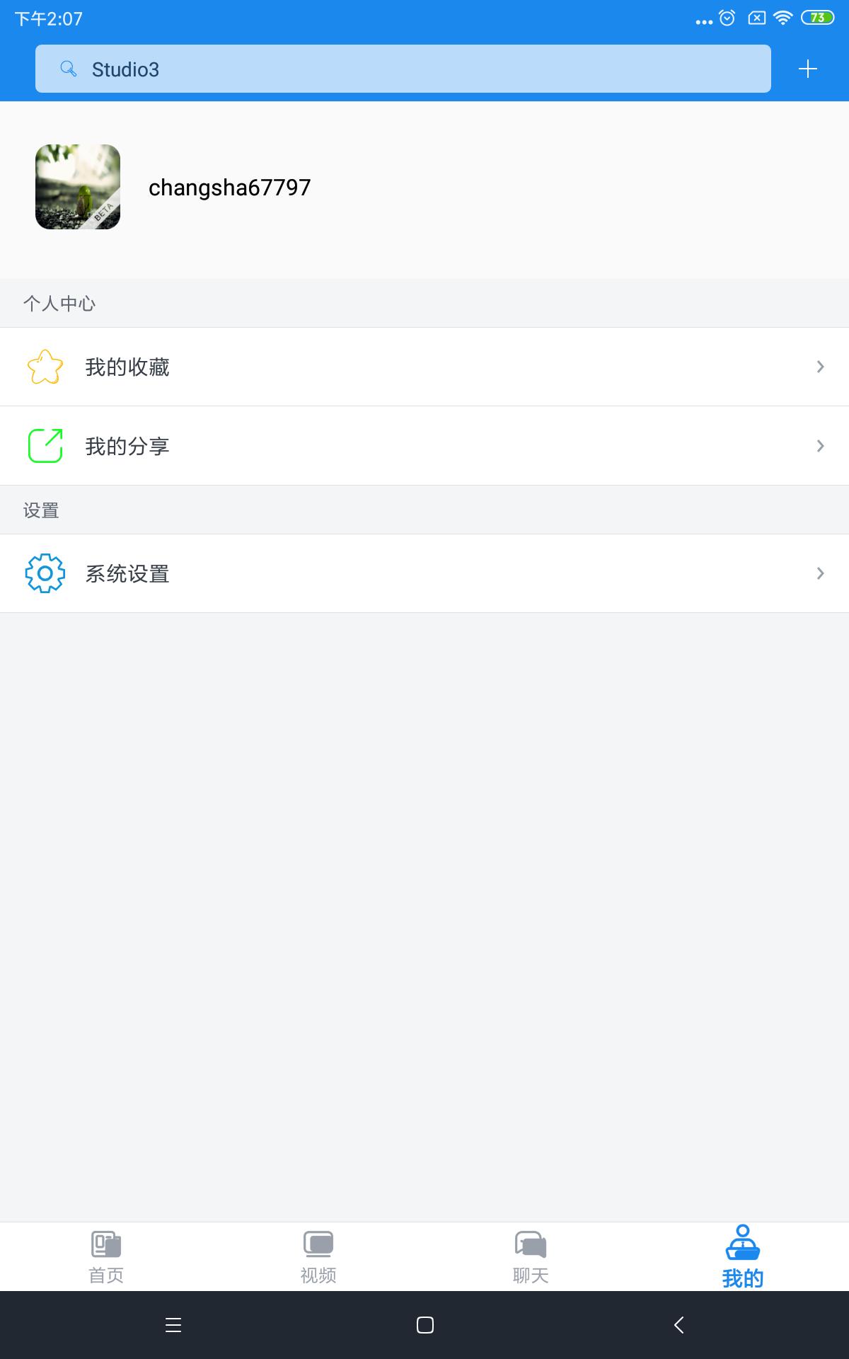 Screenshot_2021-10-06-14-07-08-149_com.zyx_hunan.wanmvvm.png