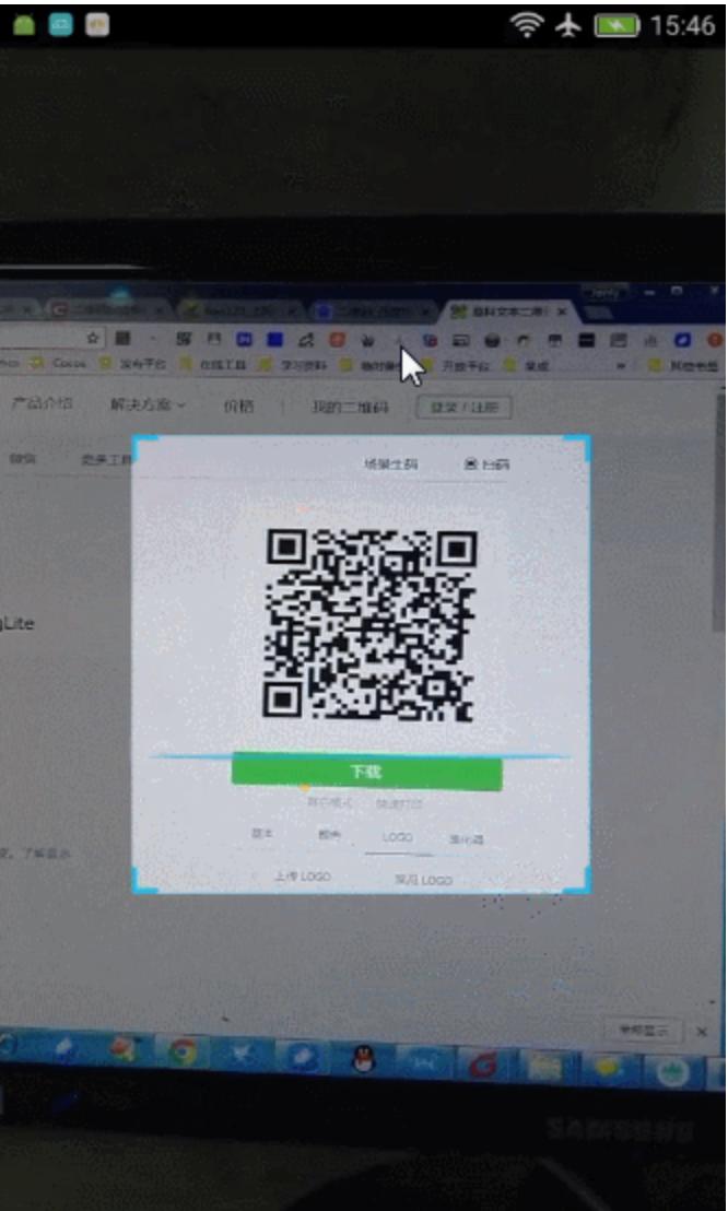 精简版ZXing库,快速实现扫码功能,让集成更简单。