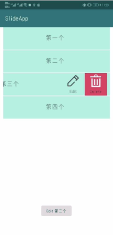 SlideRecyclerView · 支持左滑菜单栏的 RecyclerView