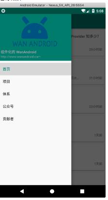 组件化的玩Android App