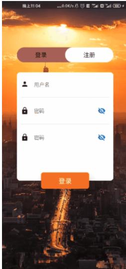 Android+Flutter混合开发的玩安卓开源客户端