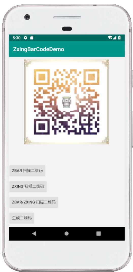 一个Android库,用于扫描和生成基于ZXing和ZBar的条形码