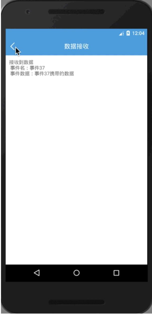 XPage 一个非常方便的fragment页面框架