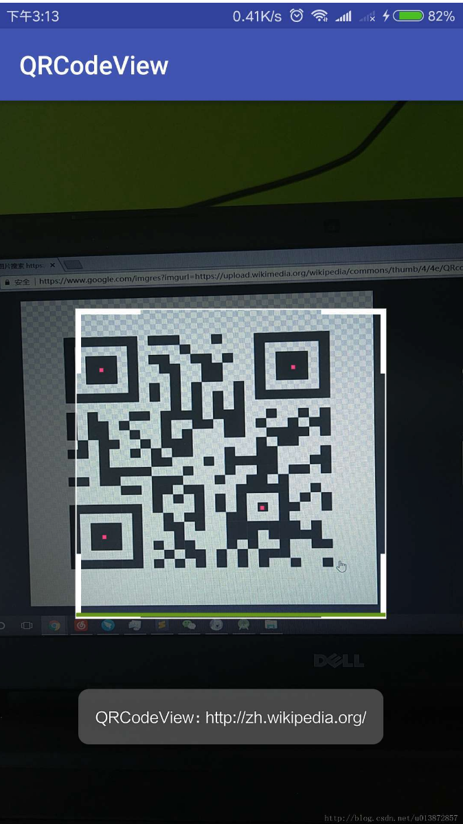 更专注的 Android 二维码扫描的控件 QRCodeView