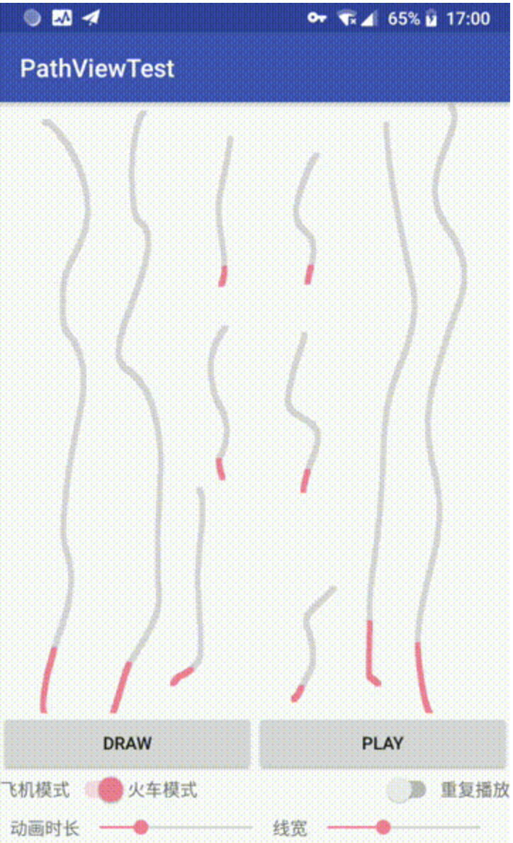 炫酷线条动画效果(仿BiliBili客户端) PathView