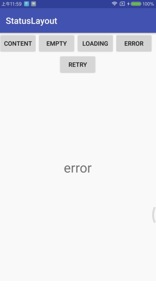一个超高自定义度又简单的页面状态管理库