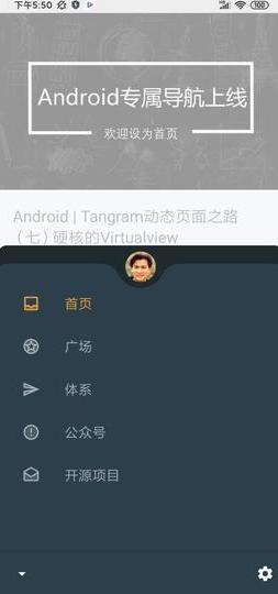 真Material Design版的玩Android