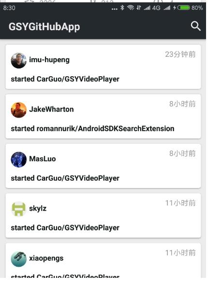 开源跨平台的Weex Github客户端App GSYGithubAppWeex